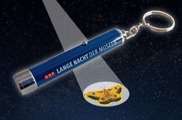 ORF - Lange Nacht der Museen Logoleuchte