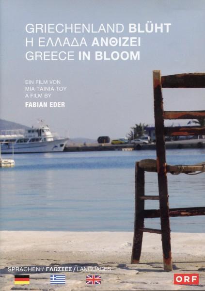 Griechenland blüht