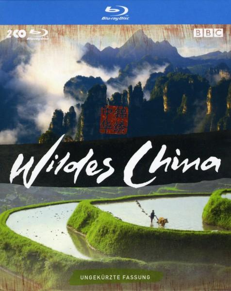 Universum: Wildes China